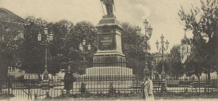 """Józef Piłsudski i pomnik Murawjowa """"Wieszatiela"""""""