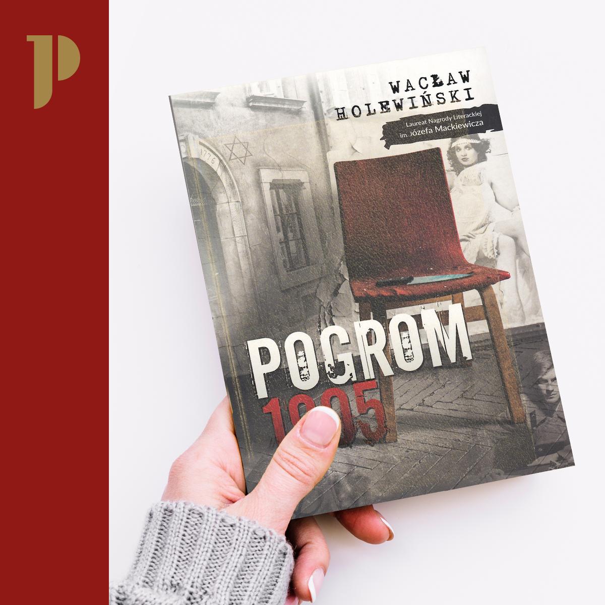 okładka książki W. Holewińskiego - Pogrom 1905