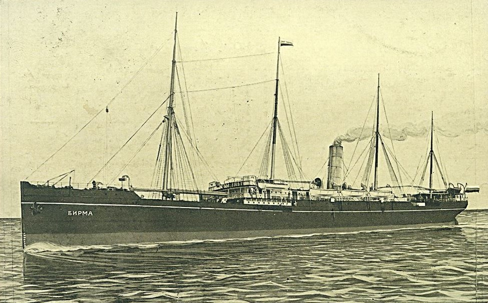 "Statek ""Birma"" na morzu"