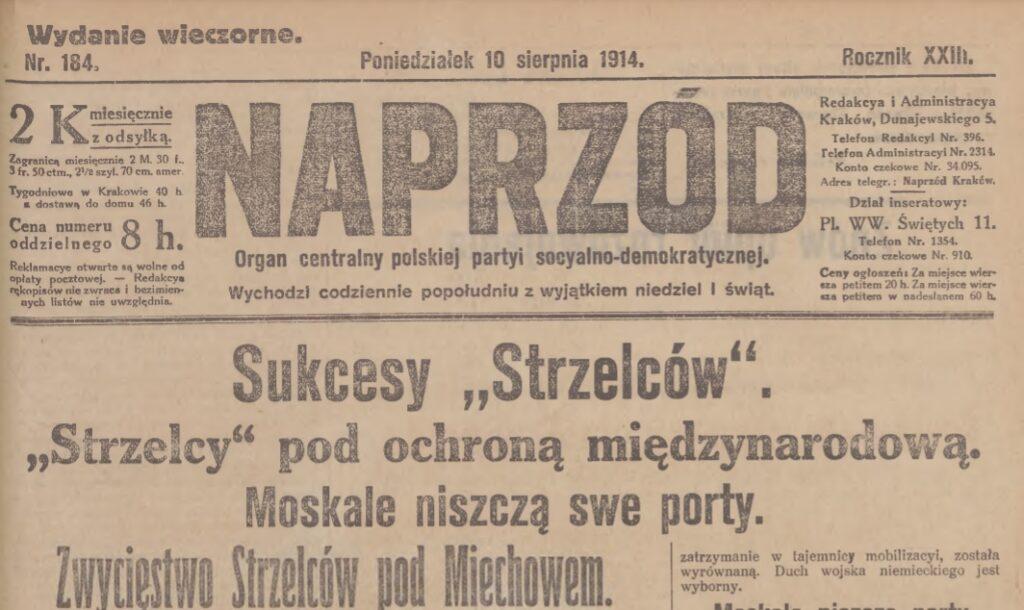 """strona tytułowa gazety """"Naprzód"""" z 10 sierpnia 1914 r."""